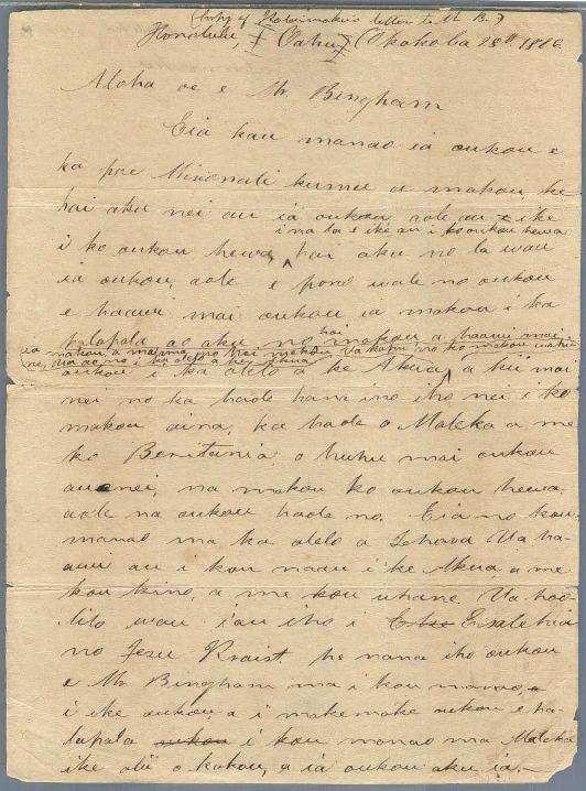 Kalanimoku, William Pitt - Ali`i Letters - 1826.10.28 - to Bingham, Hiram
