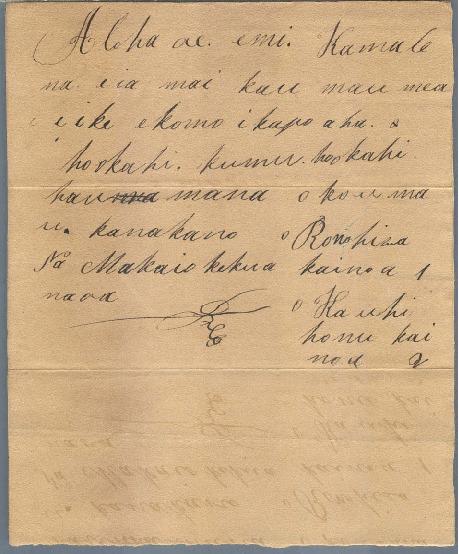 Kekuanaoa - Ali`i Letters - 1830.07.15 - to Chamberlain, Levi