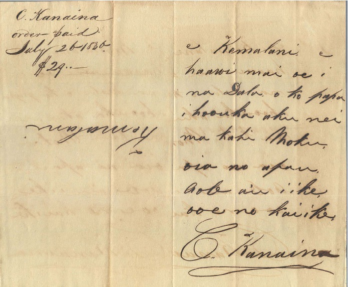 Kanaina - Ali`i Letters - 1830.07.26 - to Chamberlain, Levi