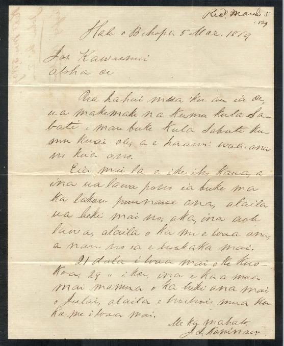 Kaninau, John I. - Ali`i Letters - 1869.03.05 - to Kawainui