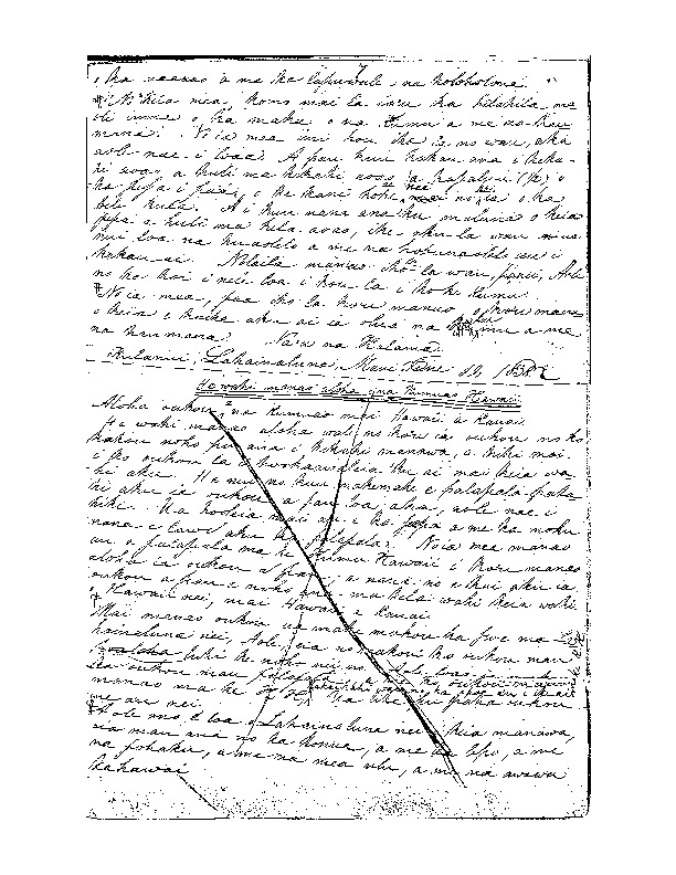Kalama, S. P. - Ali`i Letters - 1838.06.22 - to Na Kumu Ao Hawaii