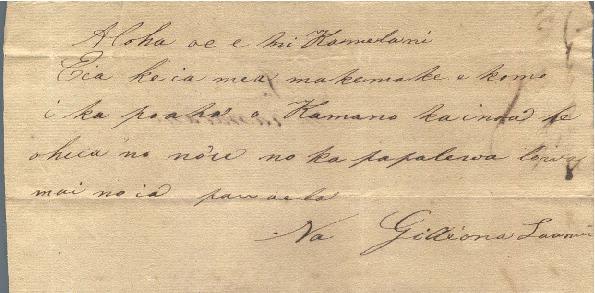 Laanui, Gideon -  Ali`i Letters - 1831.02.17 - to Chamberlain, Levi