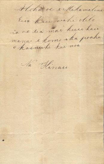 Kinau - Ali`i Letters - 1830.07.01 - to Chamberlain, Levi