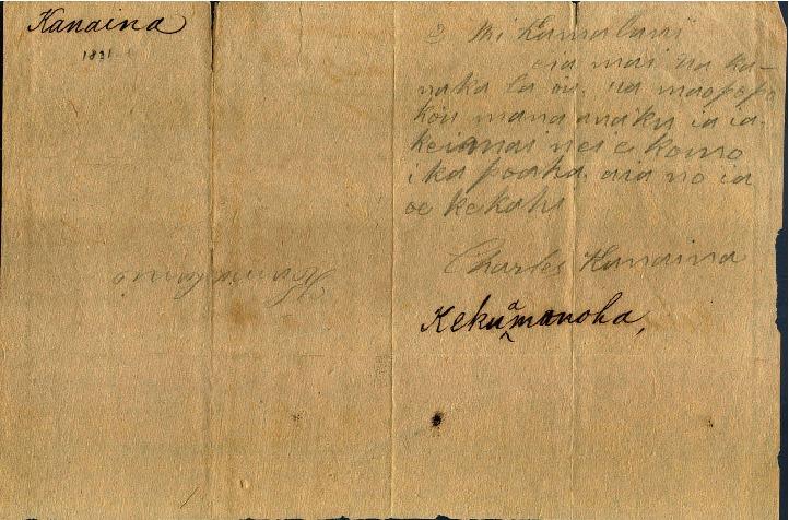 Kanaina - Ali`i Letters - 1831 - to Chamberlain, Levi (3)