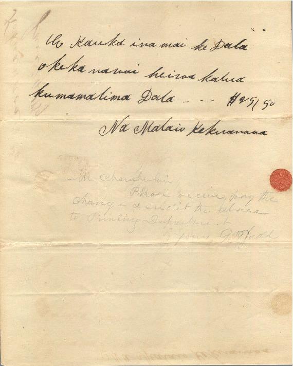 Kekuanaoa - Ali`i Letters - 1839.06.24 - to Judd, Gerritt P.