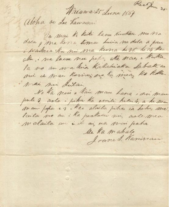Kaninau, John I. - Ali`i Letters - 1869.06.25 - to Kawainui