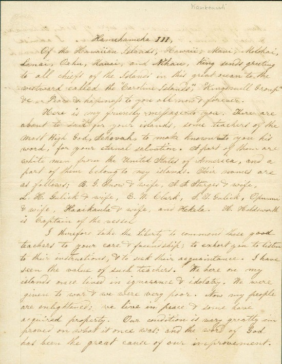 Kauikeaouli - Ali`i Letters - No Date - to Caroline Islands Chiefs