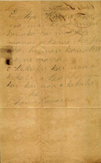 Kanaina - Ali`i Letters - 1831.11.03 - to Chamberlain, Levi