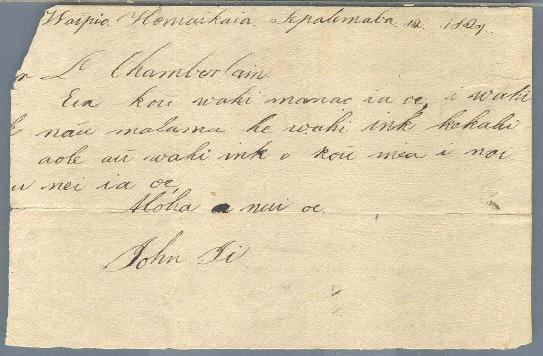 Ii, John Papa - Ali`i Letters - 1827.09.12 - to Chamberlain, Levi