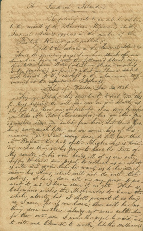 Boki - Ali`i Letters - 1826.01.24 - to Unknown