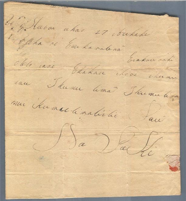 Paki, Abner - Ali'i Letters - 1830.08.27 - to Chamberlain, Levi