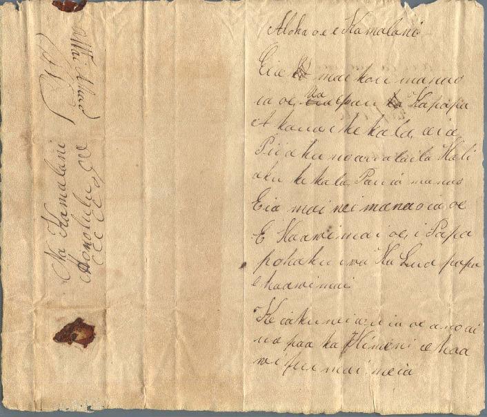 Kapule, Debora - Ali`i Letters - No Date - to Chamberlain, Levi