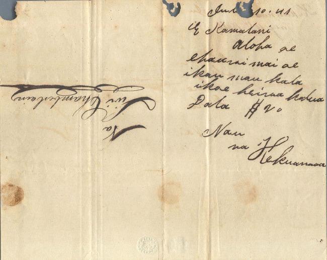 Kekuanaoa - Ali`i Letters - 1841.07.10 - to Chamberlain, Levi