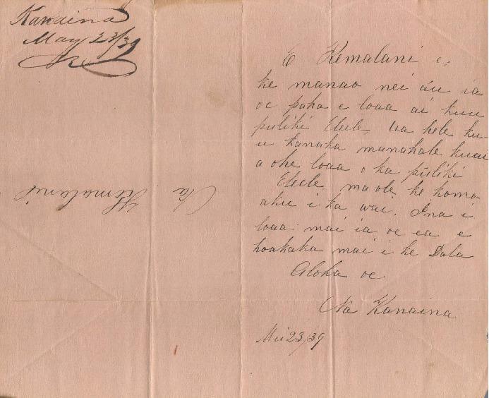 Kanaina - Ali`i Letters - 1839.05.23 - to Chamberlain, Levi