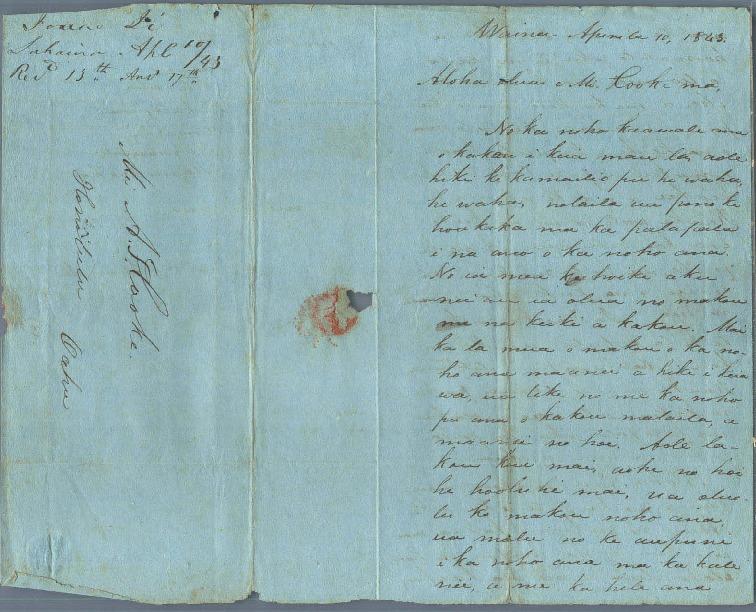 Ii, John Papa - Ali`i Letters - 1843.04.10 - to Cooke, Amos S.