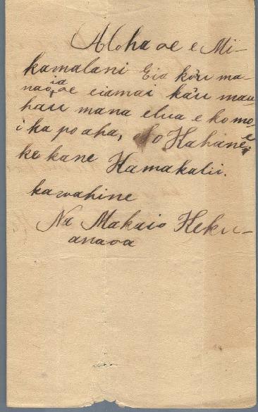Kekuanaoa - Ali`i Letters - 1831.12.29 - to Chamberlain, Levi