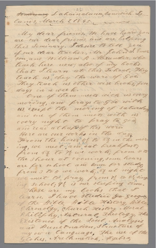 Richardson, John - Ali`i Letters - 1845.03.07 - to Greene, David