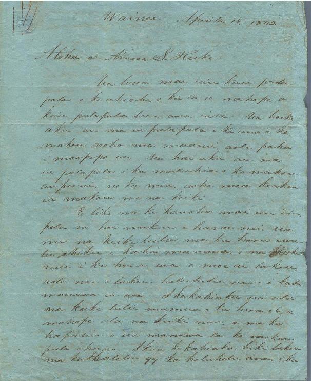 Ii, John Papa - Ali`i Letters - 1843.04.12 - to Cooke, Amos S.