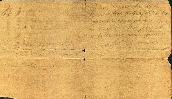 Kanaina -  Ali`i Letters - 1832.03 - to Chamberlain, Levi