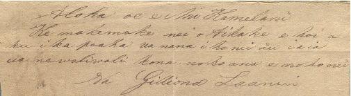 Laanui, Gideon - Ali`i Letters - 1831.03.24 - to Chamberlain, Levi