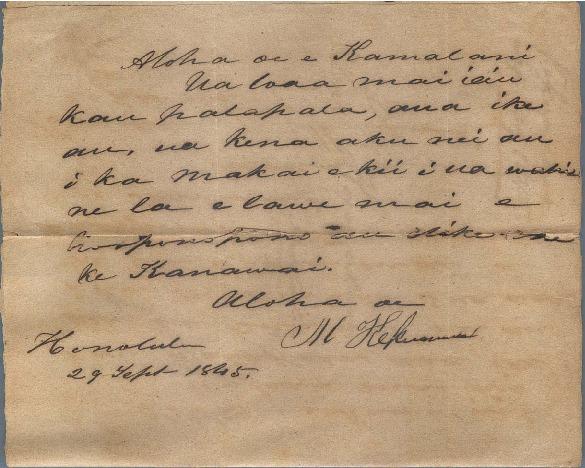 Kekuanaoa - Ali`i Letters - 1845.09.29 - to Chamberlain, Levi