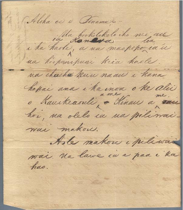 Kekuanaoa - Ali`i Letters - No Date - to Bingham, Hiram