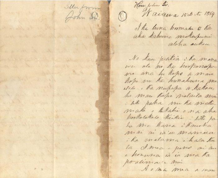 Ii, John Papa - Ali`i Letters - 1869.12.15 - to Luna
