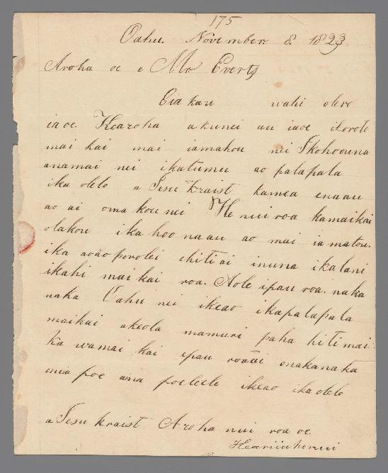 Kealiiahonui - Ali`i Letters - 1823.11.08 - to Evarts, Jeremiah