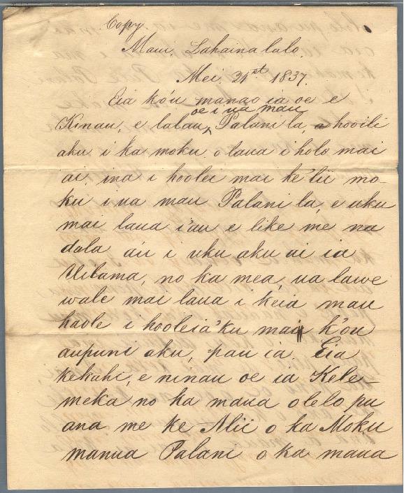 Kauikeaouli - Ali`i Letters - 1837.05.21 - to Kinau