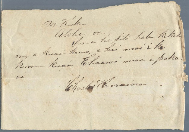 Kanaina - Ali`i Letters - No Date - to Cooke, Amos S.