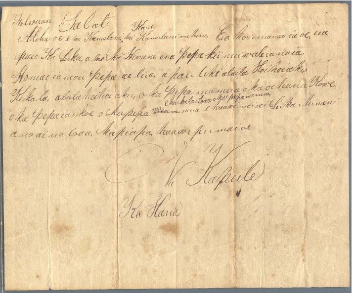 Kapule, Debora - Ali`i Letters - 1830.02.24 - to Chamberlain, Levi