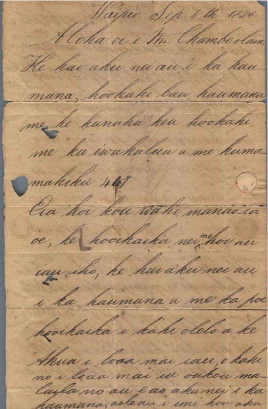 Kahuhu, James - Ali`i Letters - 1826.09.06 - to Chamberlain, Levi