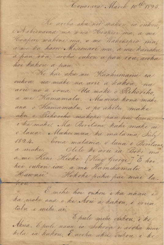 Kalanimoku, William Pitt and others - Ali`i Letters - 1825.03.10 - to Nahienaena and others