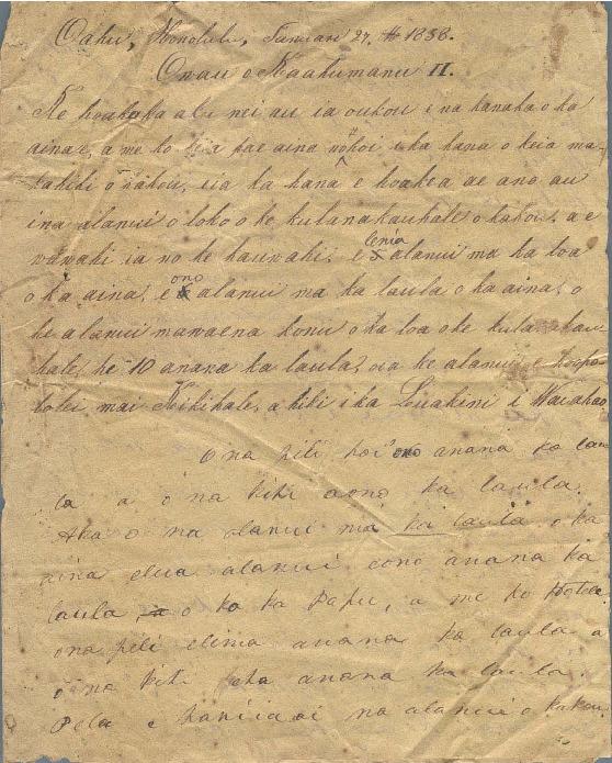 Kinau - Ali`i Letters - 1838.01.27 - to Na Kanaka
