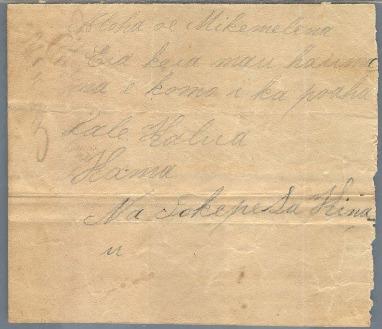 Kinau - Ali`i Letters - 1830.11.04 - to Chamberlain, Levi