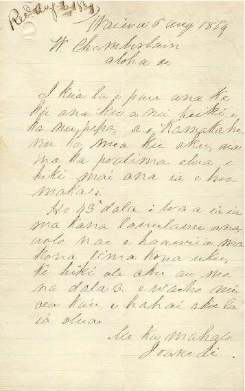 Ii, John Papa - Ali`i Letters - 1869.08.06 - to Chamberlain, Warren