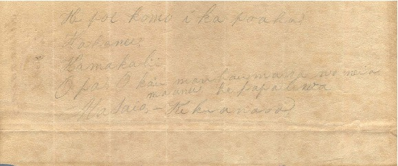 Kekuanaoa - Ali`i Letters - No Date - to Chamberlain, Levi