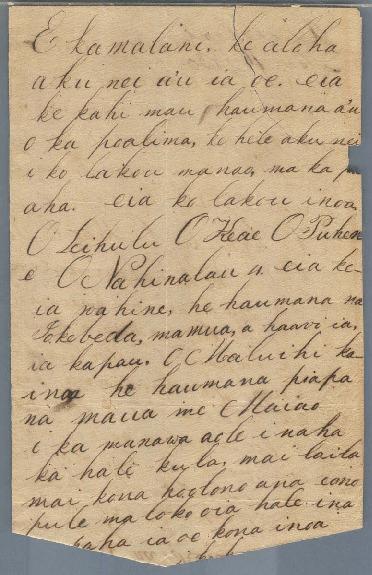 Umiokalani -  Ali`i Letters - 1830.12.16 - to Chamberlain, Levi