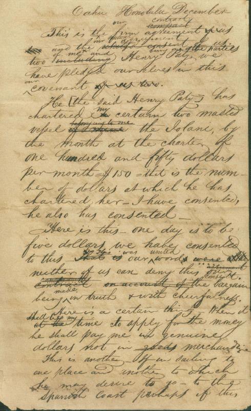 Kekuanaoa - Ali`i Letters - No Date - to Paty, Henry