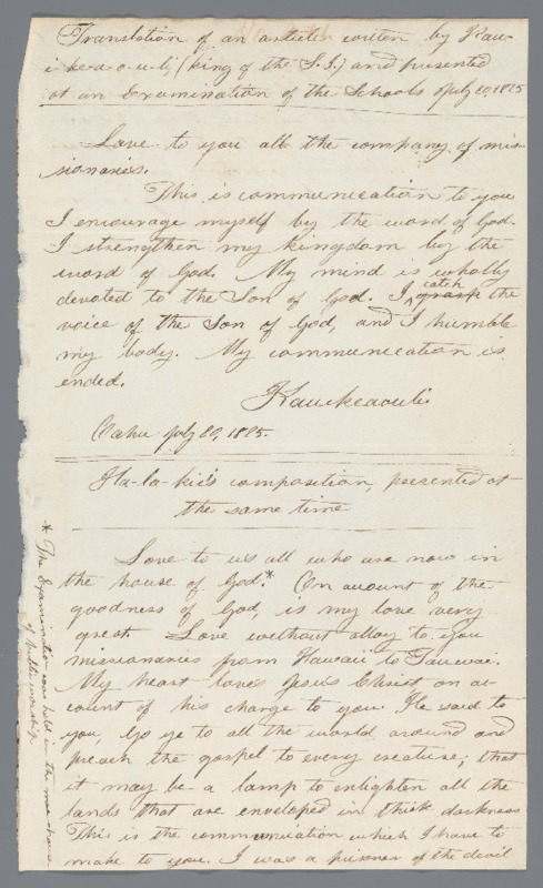 Kauikeaouli - Ali`i Letters - 1825.07.20 - to Unknown