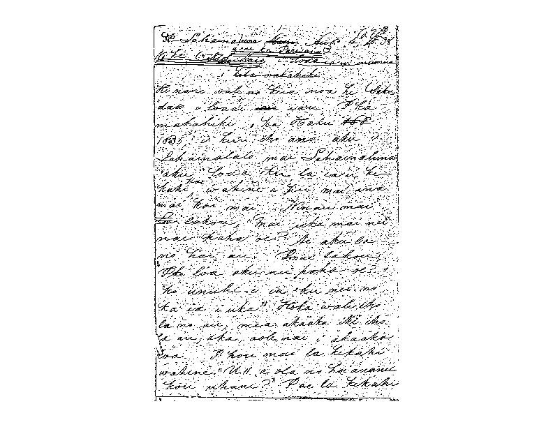 Kalama, S. P. - Ali`i Letters - 1838.08.04 - to Ke Kumu Hawaii