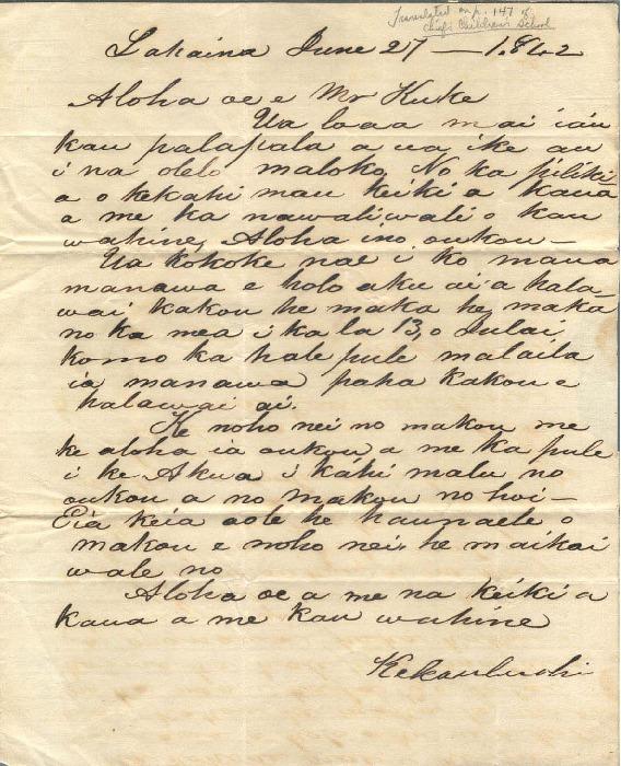 Kekauluohi - Ali`i Letters - 1842.06.27 - to Cooke, Amos S.