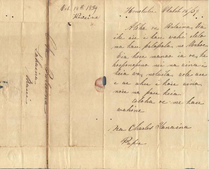 Kanaina - Ali`i Letters - 1839.10.18 - to Baldwin, Dwight