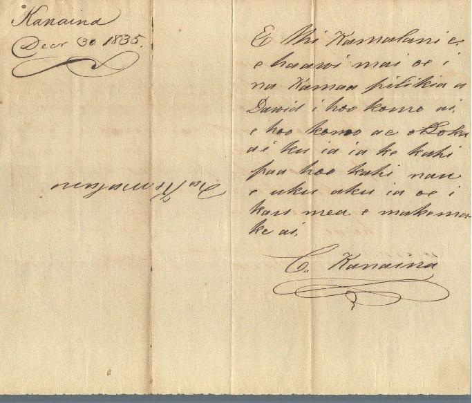 Kanaina - Ali`i Letters - 1835.12.30 - to Chamberlain, Levi