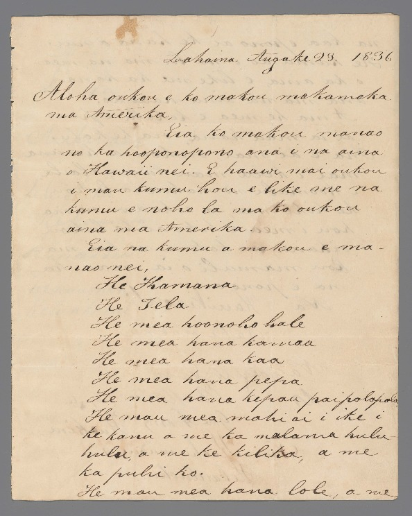 Kauikeaouli - Ali`i Letters - 1836.08.23 - to Friends in America