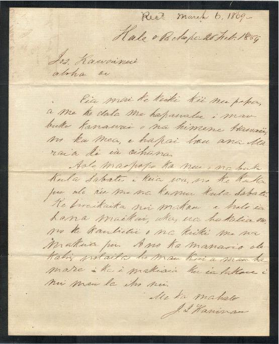 Kaninau, John I. - Ali`i Letters - 1869.02.26 - to Kawainui