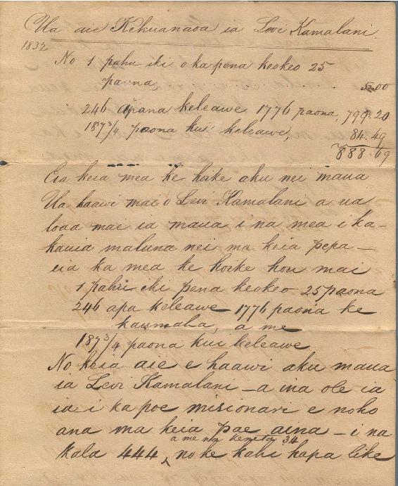 Kekuanaoa - Ali`i Letters - 1832 - to Chamberlain, Levi