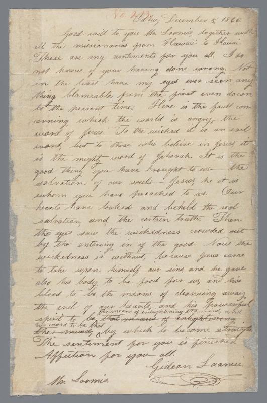Laanui, Gideon - Ali`i Letters - 1826.12.05 - Loomis, Elisha