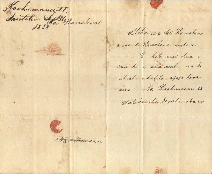 Kinau - Ali`i Letters - 1838.09.26 - to Chamberlain, Levi