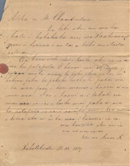 Ii, John Papa - Ali`i Letters - 1837.12.28 - to Chamberlain, Levi